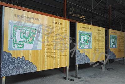 北京儿童主题公园