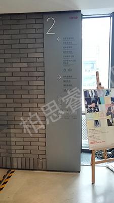 北京万科中心标识