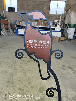 北京通州果园体育公园仿铜草地牌